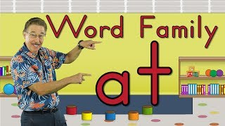 Word Family -at | Phonics Song for Kids | Jack Hartmann