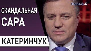 Начался со скандала - визит Нетаньяху в Киев , Порошенко , Грымчак : Катеринчук