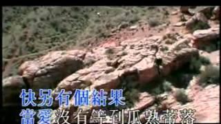 [Nhạc Hoa] Vết thương lòng - Lưu Đức Hoa - Andy Lau