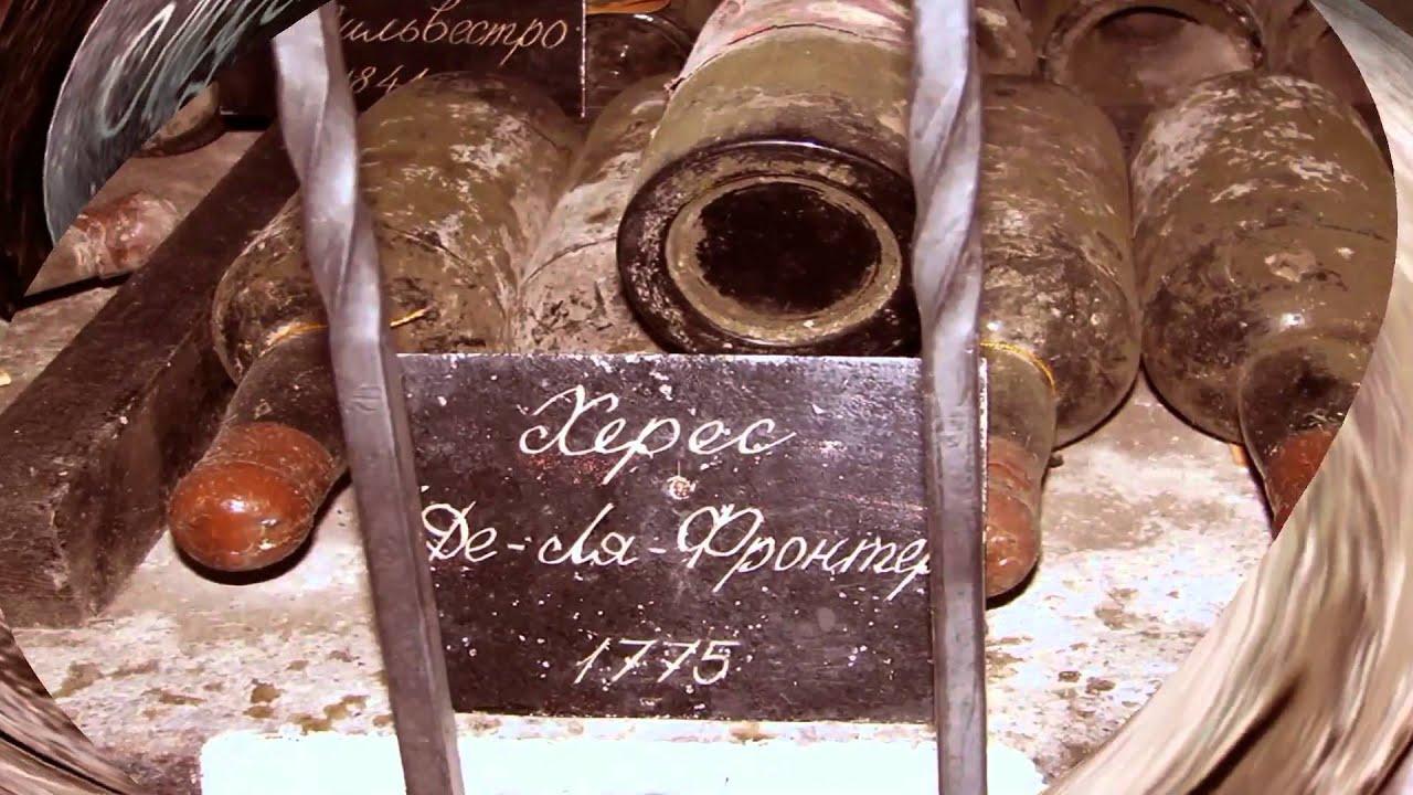 Продажа вина massandra, black doctor, 0. 75 л (массандра, черный доктор, 750 мл) в магазине winestyle!. Производство: крым. ☎ +7 (495) 662-87-63.