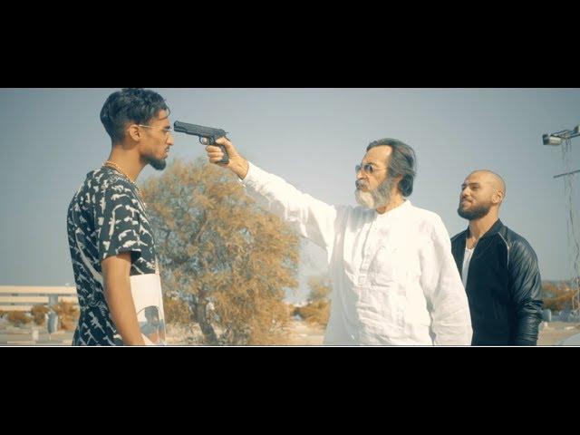 A.L.A - U.Z.I (Official Music Video)