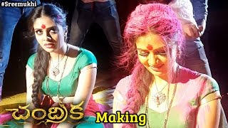 Chandrika Movie Making | Sreemukhi