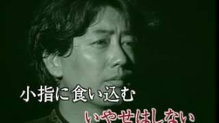 「時の過ぎゆくままに」(沢田研二/ジュリー)カラオケ