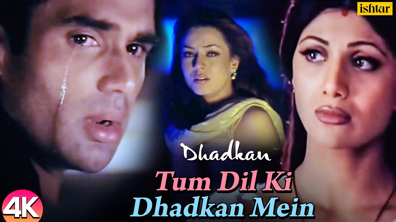 Download Tum Dil Ki Dhadkan Mein - 4K Video   Sunil Shetty, Shilpa Shetty & Mahima   90's Bollywood Sad Songs