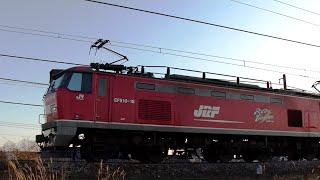 レッドサンダーEF510-18牽引高速貨物3097レ 岡山→新潟