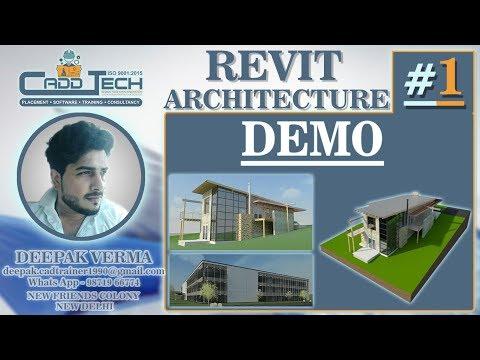 #1   AutoDesk Revit Architecture DEMO   Revit Architecture Tutorial For Beginners  