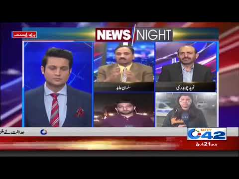 Traffic jam in lahore before PSL match |News Night | 21 March 2018 | City 42