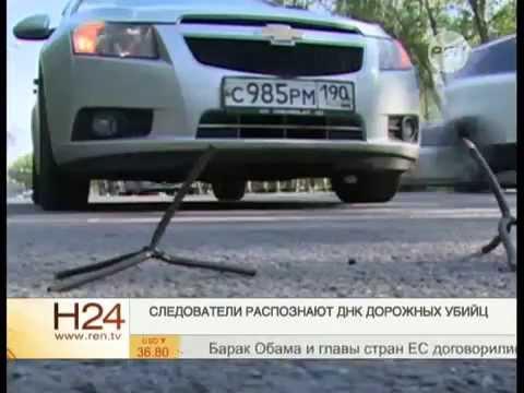 Информация об авариях (ДТП) на трассе М4 Дон сегодня