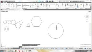 Урок 3 Рисование в AutoCAD (Автокад): Окружность, Многоугольник, Прямоугольник, Дуга
