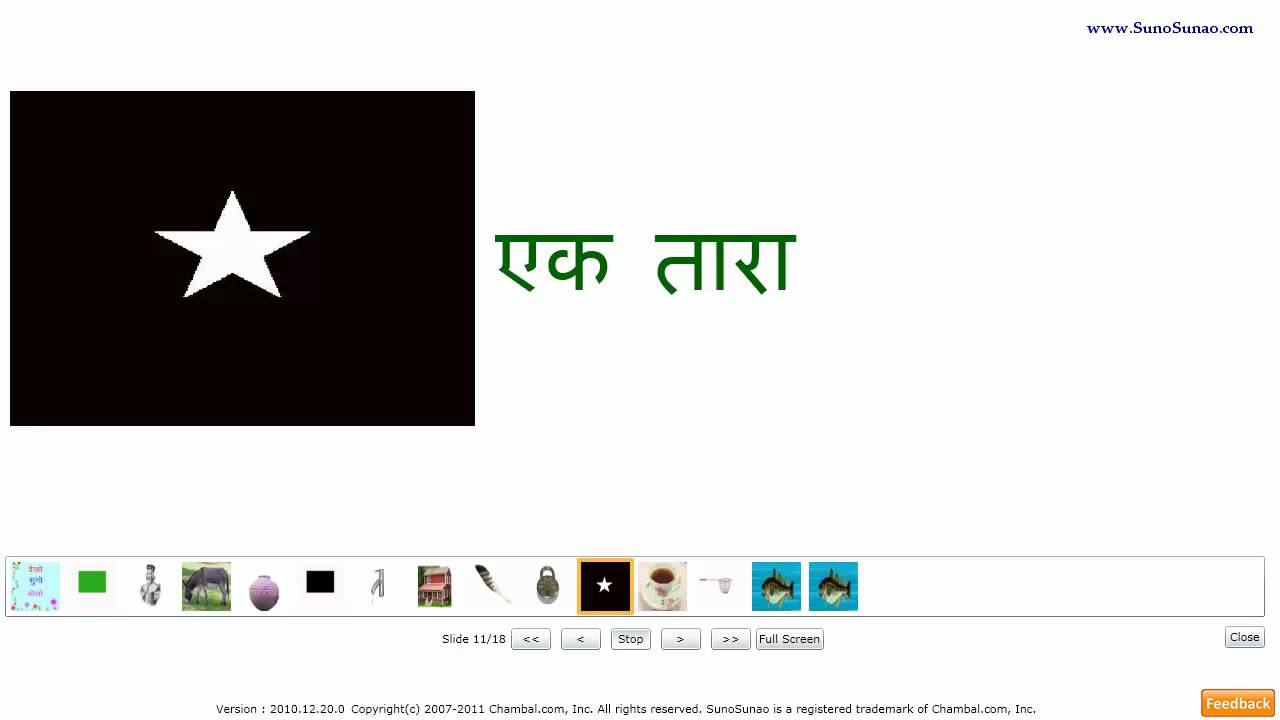 Learning Hindi: Hindi Worksheet 3.1.7 from SunoSunao.com