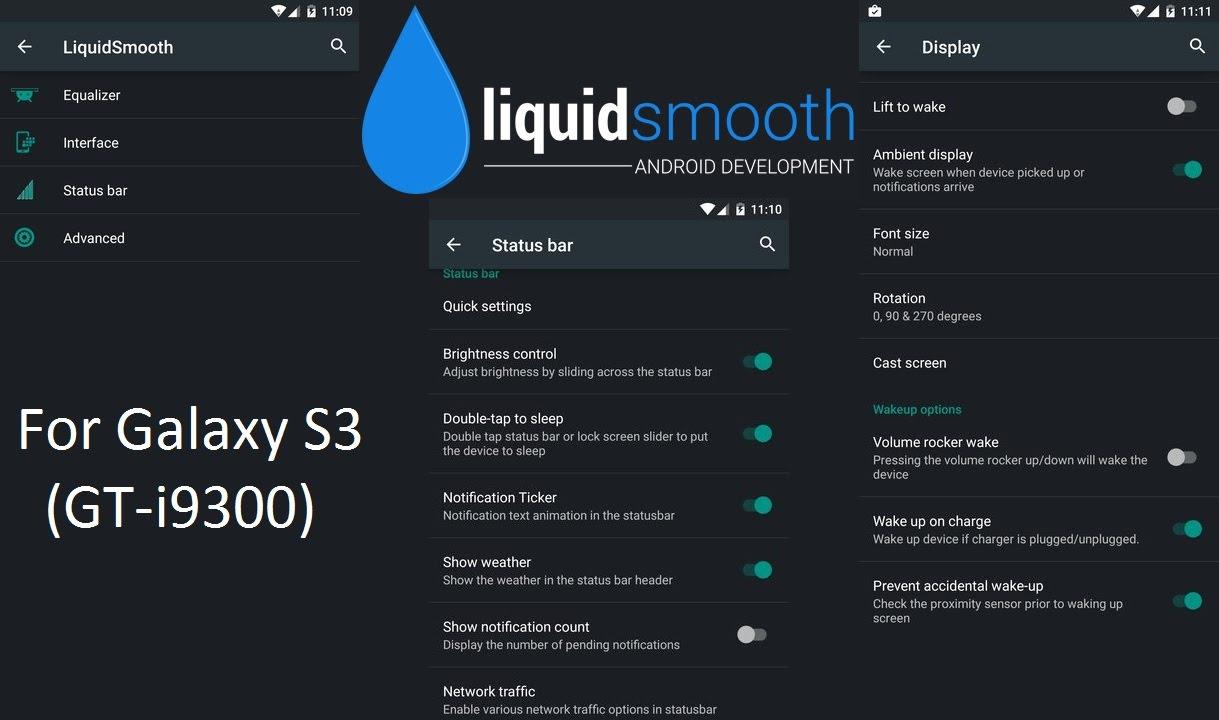 liquidsmooth