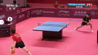 Wang Chuqin vs Liang Jingkun | финал | Chinese Warm-Up Matches for Olympics 2020