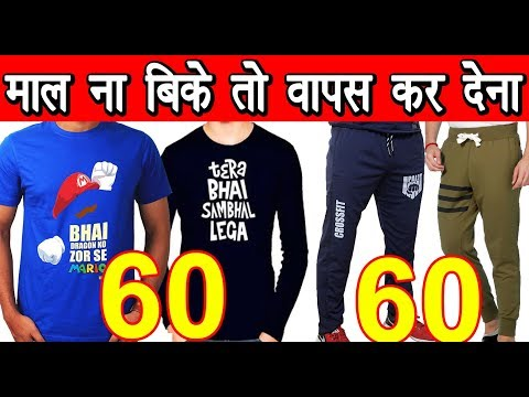 T-shirt wholesale market in delhi || t-shirts manufacturer || cheapest t-shirt in ludhiana || cheap