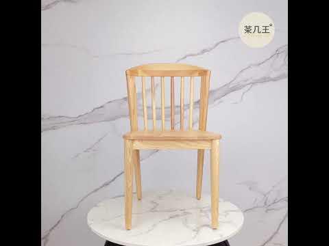 全實木 白臘木 北歐風 溫莎椅造型 書椅 餐椅 人體工學椅座 屁股凹槽 設計款 溫馨 簡約 手工 淺色系
