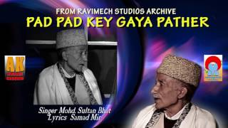 Download PAD PAD KEY GAYA PATHAR  SINGER MOHD SULTAN BHAT FROM RAVIMECH STUDIOS MP3 song and Music Video