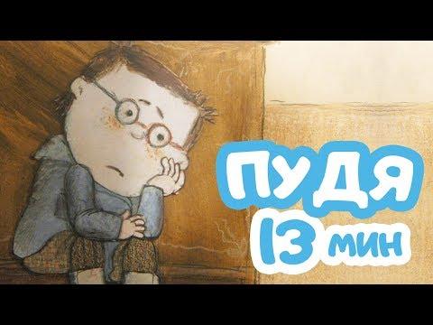Мультфильм по рассказам житкова бориса