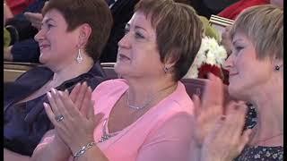 зАГС в Тюмени отметил 100-летний юбилей