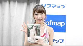 DVD『彩カラー』発売記念イベント。 DVDの内容は、いつもよりも小さめの...