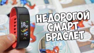 F6 НЕДОРОГОЙ СМАРТ БРАСЛЕТ +КОНКУРС БЕЗ РЕПОСТОВ