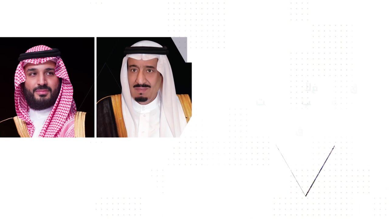 أبرز أخبار وزارة الداخلية خلال الفترة من 8 حتى 14 رجب 1442هـ، الموافق 20 حتى 26 فبراير 2021م ..