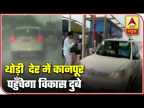 Vikas Dubey Being Brought To Kanpur From Ujjain | ABP News