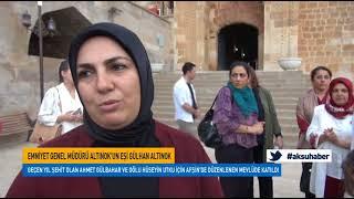 Emniyet Genel Müdürü Altınok'un eşi, Eshab-ı Kehf'te şehit yakınlarıyla buluştu