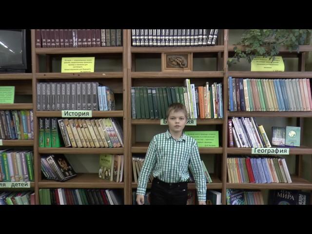 Изображение предпросмотра прочтения – ТимофейГлазнев читает произведение «На рассвете» А.А.Фета