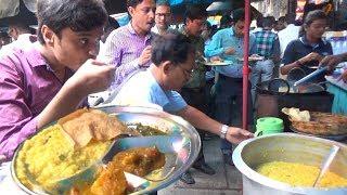 Khichdi @ 20 rs | Fried Rice @ 25 rs with (Curry-Papad-Beguni-Chutney) Kolkata Near Lalbazar