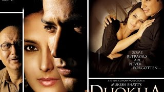 Dhokha full movie 2007
