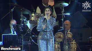 Download شيرين - كلام / Sherine - Kalam Mp3 and Videos