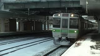 JR千歳線 721系 F-5102編成 快速エアポート130号新千歳空港行 苗穂駅通過