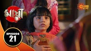 Maya - Episode 21 | 15 Sep 19 | Sun Bangla TV Serial | Bengali Serial