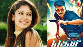 Vijay's Theri is a must watch movie - Nayanthara