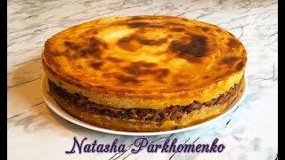 Картофельная Запеканка с Мясом / Запеканка из Картофельного Пюре / Potato Casserole / Простой Рецепт