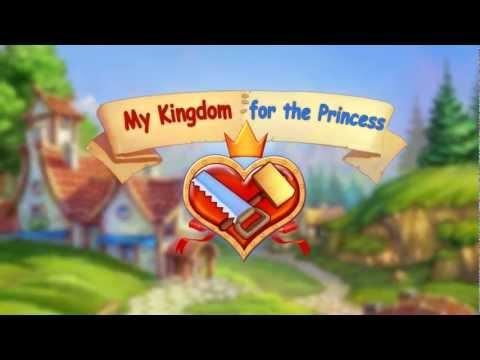 играть полцарства за принцессу 3