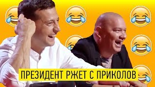 Реально все крутые и каждый разрывает зал - Подборка РЖАЧНЫХ Приколов до слез!