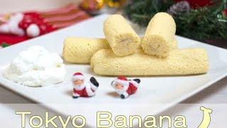 Receta de Tokyo Banana - RecetasJaponesas.com