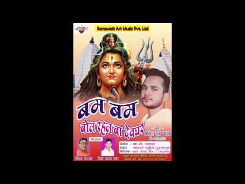 Bolbam Ka Sabse Hit Matter !! Anil Raj Yadav !! Sarswati Rec Stud Muz...