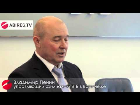 ABIREGTV: Присоединение Банка Москвы к ВТБ