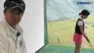 右ヒジのポジショニングで正しい軌道を作る(前編)【小田原クラウンゴルフクラブ】 thumbnail