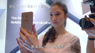 Samsung C9 Pro 有乜賣點?一分鐘重點同你睇