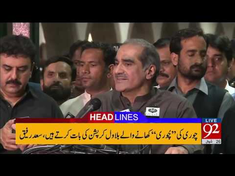 92 News Headlines 12:00 AM -21 July 2017 - 92NewsHDPlus