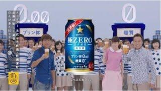 桐谷美玲ちゃんCM情報♪ サッポロビール「このおいしさが極ZERO」篇では...