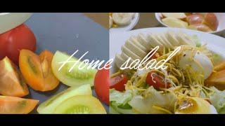 Home Salad❤️ | 집에서 샐러드 만들기, 부라…