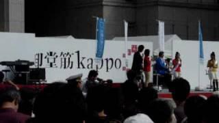 08/10」御堂筋kappo 手ぶれ多謝・・・・
