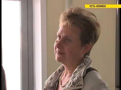 Специальный репортаж: аэропорт в Усть-Илимске