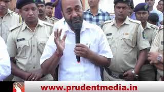 Prudent Media Konkani News 14 Nov 18 Part 1