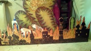 おはようございます。第八作品。モスクワの燃焼。無題。これは、7つの作品を一緒にもたらします。