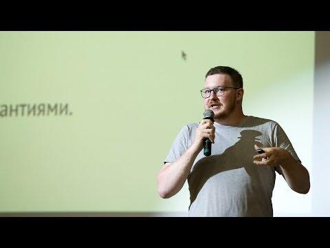 Смотреть WebAssembly сегодня, Тим Маринин онлайн