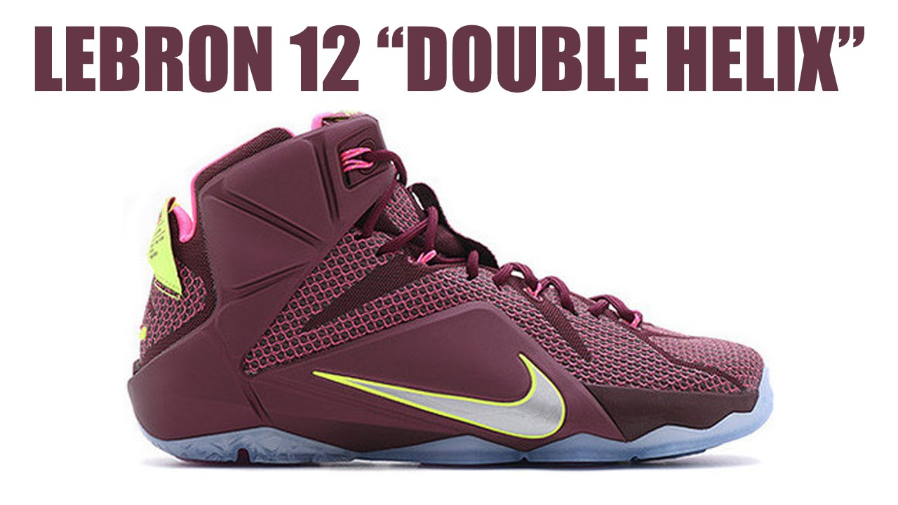 super popular 0241a 95fca Zapatillas 2K15   Nike Lebron 12